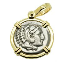 Greek 328-323 BC Lifetime Issue, Alexander the Great drachm in 14k gold pendant.