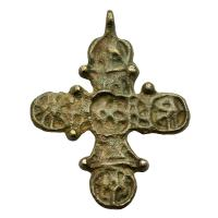 Byzantine Empire 7th-11th century, bronze cross pendant.