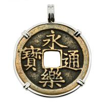 Chinese Ming Dynasty 1368 - 1644, bronze cash coin in 14k white gold pendant.