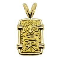 Japanese Shogun 1832-1858, gold Nishu-Kin in 14k gold pendant.