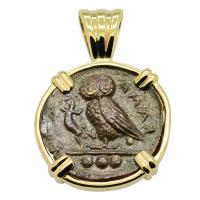 Greek Sicily 420-410 BC, Owl and Athena tetras in 14k gold pendant.
