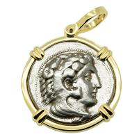 Greek 325-324 BC Lifetime Issue, Alexander the Great tetradrachm in 14k gold pendant.