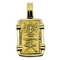 Japanese Shogun 1832-1858, gold Nishu-Kin in 14k gold pendant.