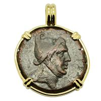 Greek 100 - 70 BC, Hero Perseus and Pegasus bronze coin in 14k gold pendant.