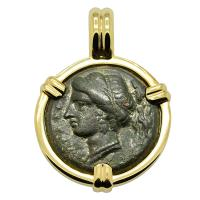 Greek Syracuse 344-334 BC, Aphrodite and Pegasus bronze coin in 14k gold pendant.