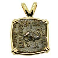 Elephant Bronze Coin Pendant