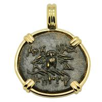 Greek 150-100 BC, Owl and Athena bronze coin in 14k gold pendant.