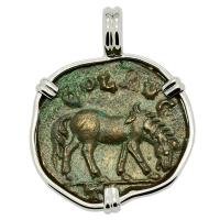 Horse and Tyche Pendant