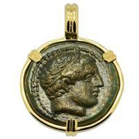Greek 359-336 BC, King Philip II Apollo and Horseman bronze coin in 14k gold pendant.