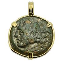 Greek Syracuse 278-276 BC, Hercules and Athena bronze litra coin in 14k gold pendant.