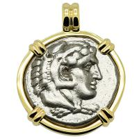 Greek 332-323 BC Lifetime Issue, Alexander the Great tetradrachm in 14k gold pendant.