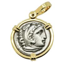 Greek 323-319 BC, Alexander the Great drachm in 14k gold pendant.