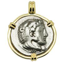 Greek 333-327 BC Lifetime Issue, Alexander the Great tetradrachm in 14k gold pendant.