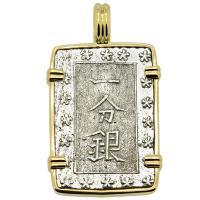 Shogun Ichibu Gin Pendant