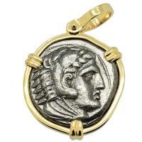 Greek 325-320 BC, Alexander the Great tetradrachm in 14k gold pendant.