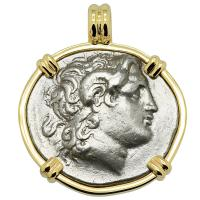 Greek 297-286 BC, Alexander the Great and Athena tetradrachm in 14k gold pendant.