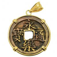 SOLD Ming Dynasty Coin Pendant; Please Explore Our Asian Pendants For Similar Items.