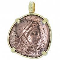 #7165 Perseus & Pegasus Pendant
