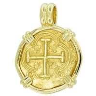 #7346 Philip IV Two Escudo Doubloon Pendant