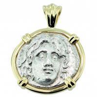 #7458 Helios Didrachm Pendant