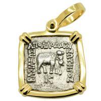 #7483 Elephant & Bull Drachm Pendant