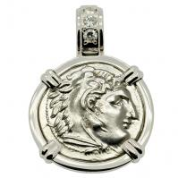 #7502 Alexander the Great Drachm Pendant