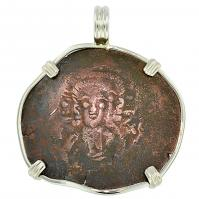 #7717 Jesus Christ Trachy Pendant