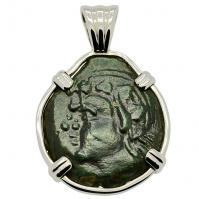 Pan Bronze Coin Pendant