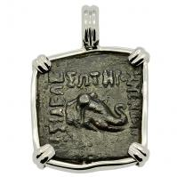 SOLD Elephant Bronze Coin Pendant; Please Explore Our Greek Pendants For Similar Items.