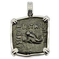 #7967 Elephant Bronze Coin Pendant