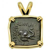 #7968 Elephant Bronze Coin Pendant