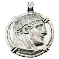 SOLD Shekel of Tyre Pendant; Please Explore Our Holy Land Pendants For Similar Items.