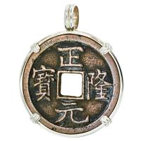#8156 Song Dynasty Coin Pendant