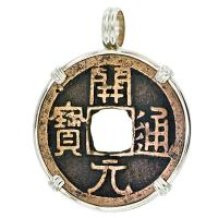 #8169 Tang Dynasty Coin Pendant