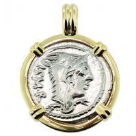 SOLD Juno & Bull Denarius Pendant; Please Explore Our Roman Pendants For Similar Items.