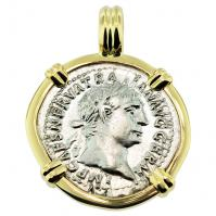 SOLD Emperor Trajan & Vesta Denarius Pendant; Please Explore Our Roman Pendants For Similar Items.