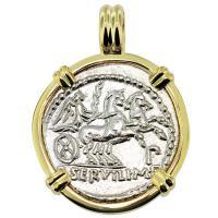 SOLD Victory Chariot and Minerva Denarius Pendant; Please Explore Our Roman Pendants For Similar Items.
