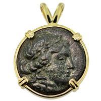 #8512 Apollo & Athena Trichalka Pendant