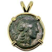 #8514 Athena & Trophy Pendant