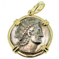 SOLD Egyptian Shipwreck Tetradrachm Pendant; Please explore our Egyptian Shipwreck Category for Similar Items.