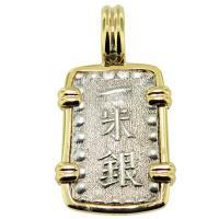#8662 Shogun Isshu Gin Pendant