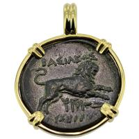SOLD Lion & Athena Pendant; Please Explore Our Greek Pendants For Similar Items.