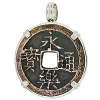 #8771 Ming Dynasty Coin Pendant