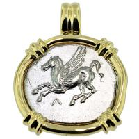 SOLD #8794 Pegasus & Athena Stater Pendant; Please Explore Our Greek Pendants For Similar Items.