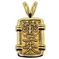 SOLD #8823 Shogun Nishu Kin Pendant; Please Explore Our Japanese Pendants For Similar Items.