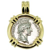 SOLD #8907 Caesar Augustus Denarius Pendant; Please Explore Our Roman Pendants For Similar Items.