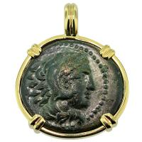 #8956 Alexander the Great Coin Pendant