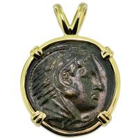#8957 Alexander the Great Coin Pendant