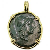 Athena and Trophy Pendant. Please Explore Our Greek Pendants For Similar Items.