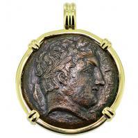 SOLD Ares and Eagle Quadruple Pendant; Please Explore Our Greek Pendants For Similar Items.